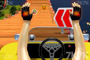 《高空飞车》游戏画面3