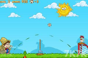 《快乐的农场足球》游戏画面3