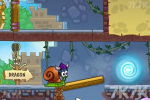 《蜗牛寻新房子7》游戏画面4