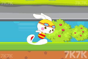 《可爱小兔子酷跑》截图3