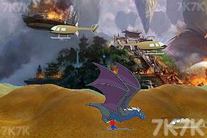 《龙族世界大战》游戏画面5