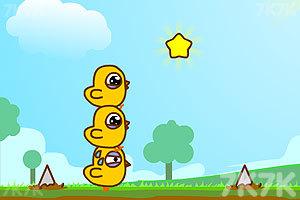 《三只小黄鸡》游戏画面5