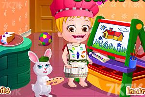 《可爱宝贝学画画》游戏画面1