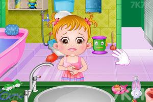 《可爱宝贝清理浴室》游戏画面1