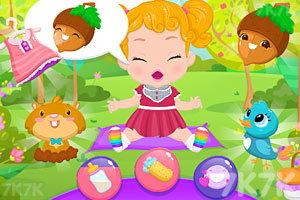 《莉莉公园大冒险》游戏画面1