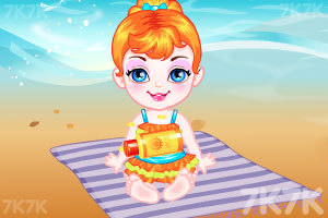 《宝贝去海边》截图3