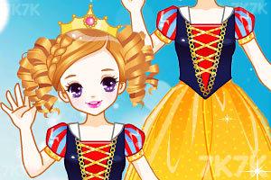 《奢华公主裙》游戏画面2