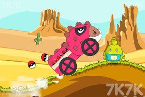 《疯狂口袋车》游戏画面3