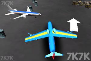《飞机停机坪》游戏画面2