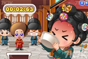 《小公主喝中药中文版》游戏画面3