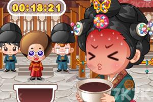 《小公主喝中药中文版》游戏画面2