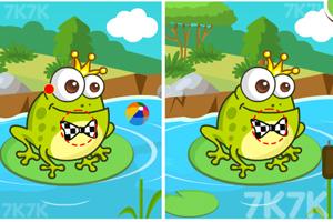 《小青蛙快长大》游戏画面4