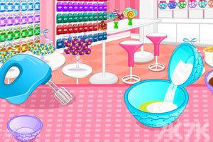 《花纹冰淇淋蛋糕》游戏画面4