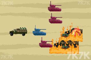 《大规模的战争加强版》截图2