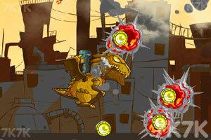 《霸王龙的毁灭打击》游戏画面1