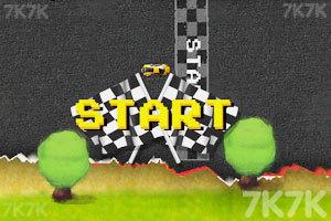 《赛道循环赛》游戏画面2