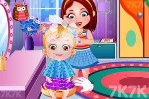 《可爱宝贝的海边派对》游戏画面4