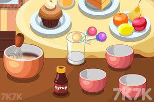 《美味的糖浆馅饼》截图3