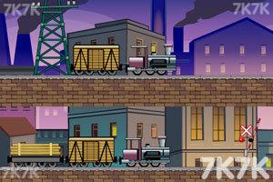 《爆破毁灭车辆3无敌版》游戏画面3