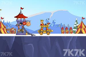 《进击的国王》游戏画面5
