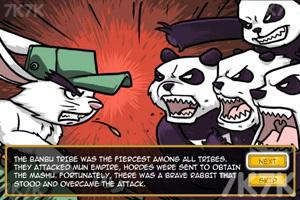 《兔子大战熊猫》游戏画面1