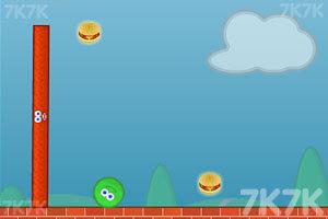 《形状小怪吃汉堡》游戏画面2