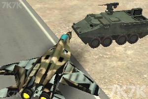 《战斗机停靠》游戏画面1