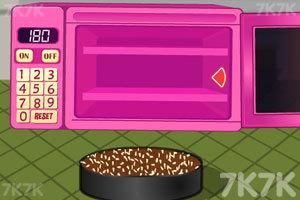 汉娜杏肉马蹄粉蛋糕