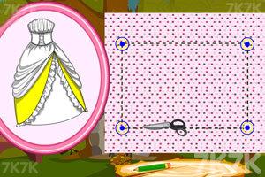 《彩虹精灵的舞会装》游戏画面2