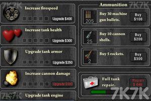 《坦克风暴3》游戏画面2