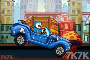 《哆啦A梦赛车比赛》截图1
