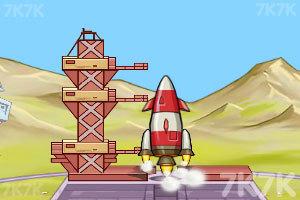 《飞去火星》游戏画面1
