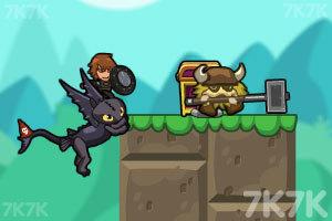 驯龙骑士夺宝藏选关版