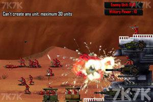 《诺曼底登陆战役》游戏画面4