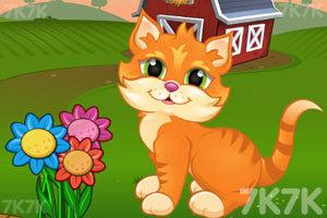 《我和小猫的一天》游戏画面1