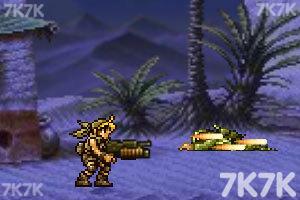 《合金弹头之沙漠孤城无敌版》游戏画面5