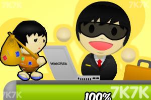 《穷小子变老板中文版》游戏画面1