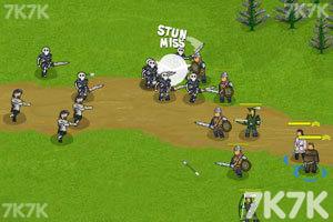 《皇族守卫军中文版》游戏画面2