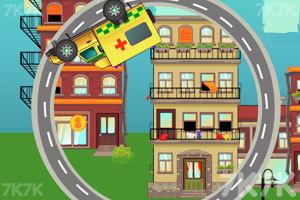 《狂奔的医疗车》游戏画面2