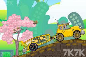 《大卡车运送食物》游戏画面1