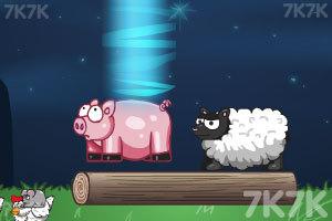 《农场大劫难》游戏画面2