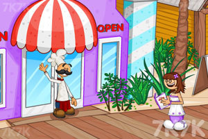 《老爹冰淇淋店中文版》截图3