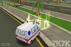 《3D救护车》游戏画面1