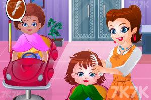 《儿童美发沙龙》截图2