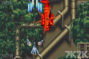 《四国战斗机2》游戏画面4