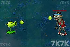 《豌豆射僵尸》游戏画面3