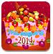 2014感恩节蛋糕