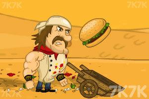 《开心汉堡包3》游戏画面4
