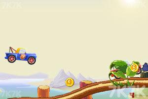 《乱斗的汽车》游戏画面4