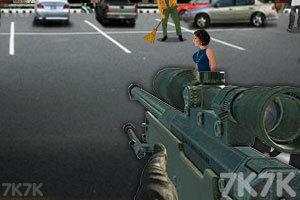 《城市狙击》游戏画面2